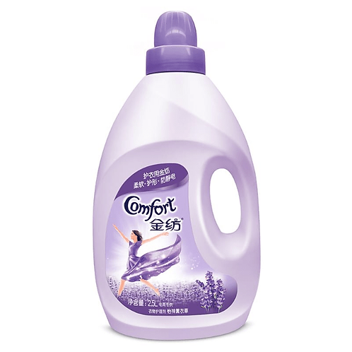 Comfort Liquid Fabric Softener (Lavender)