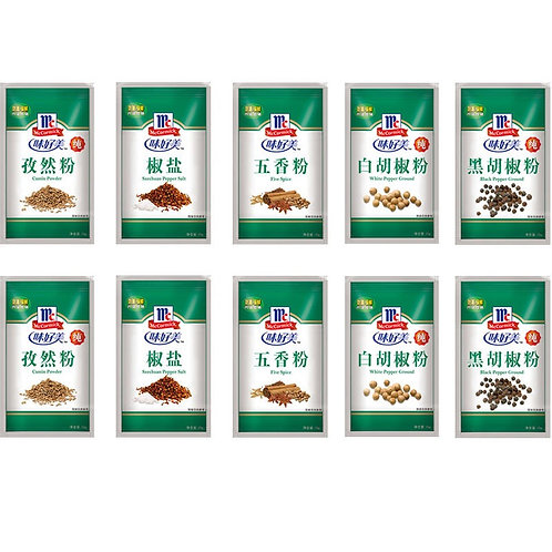 McCormick 10 pack spice set