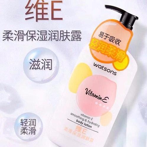 Watson's vitamin E body lotion