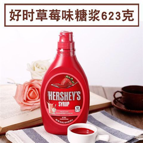 Hershey's strawberry syrup