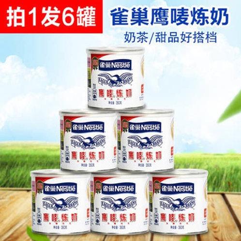 Nestle Condensed Milk