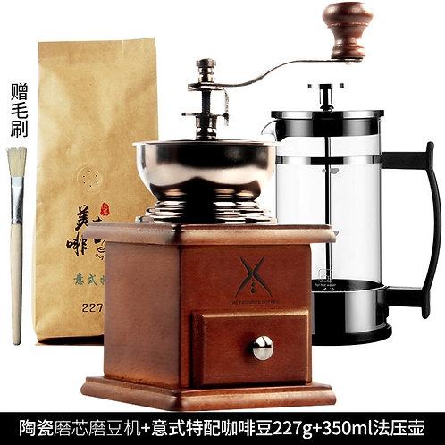 Coffee Bean Grinder Starter Set
