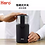 Thumbnail: Hero electric coffee bean grinder