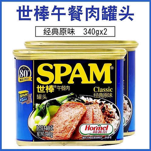 Spam Classic Flavor