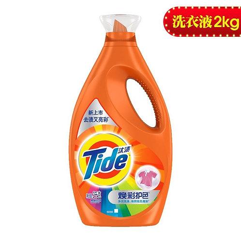 Tide Laundry Soap