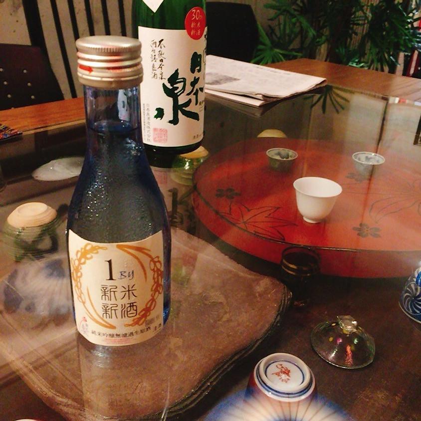 11/16 日本酒ヌーボーとチーズを味わう会