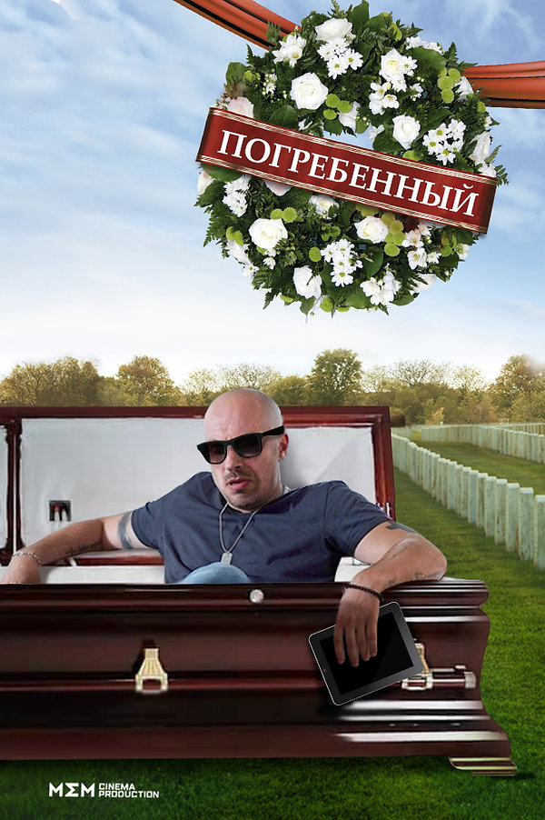 POSTER_DEATH_Filio.jpg
