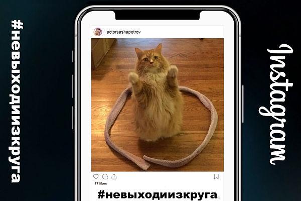 Вий-превью.jpg