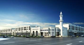 The New El Hraj Souq Project Wakara City,Qatar