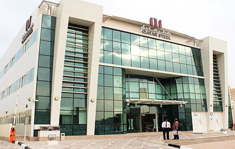 Qatar Steel Office Building