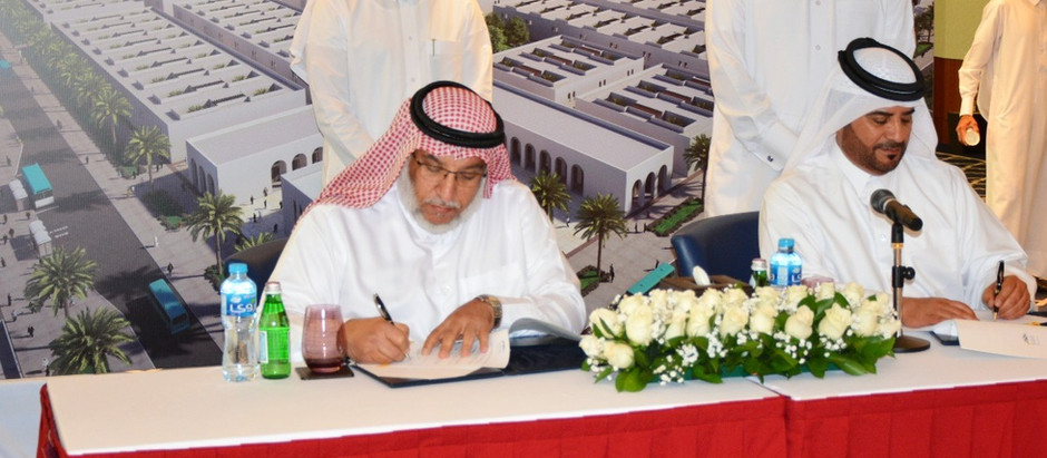 Barwa signs construction contract for new labour city