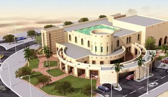 Women's Quran Centre