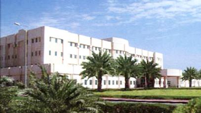 Pediatric Emergency Center & Hemodialysis Unit