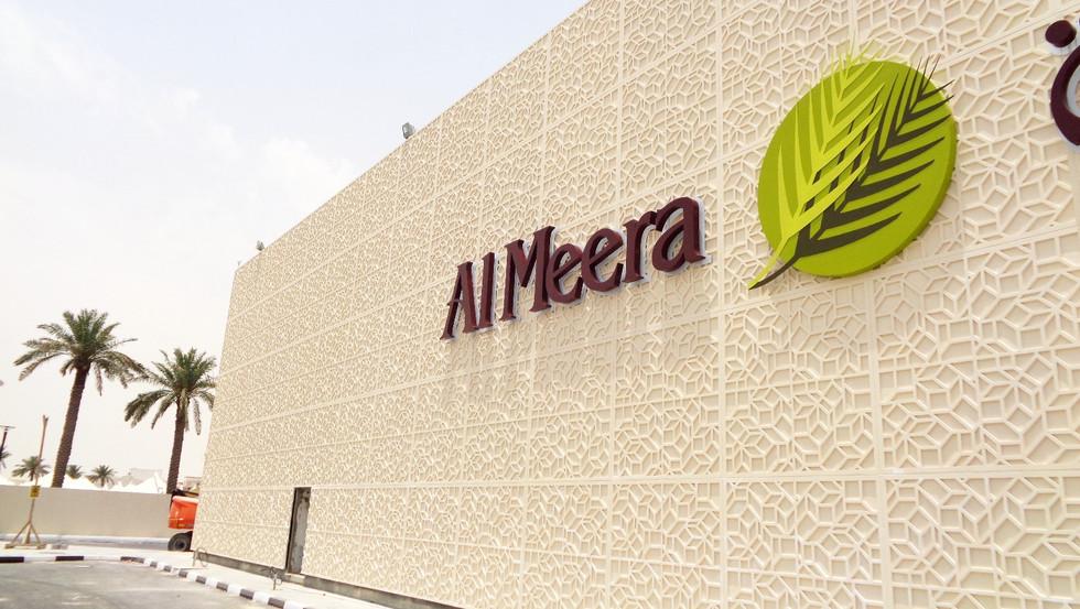 GRC Cladding Panels For Al Meera Convenience Store at Rawdat Al Heran