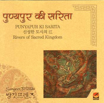 Milind's Second Korean Release