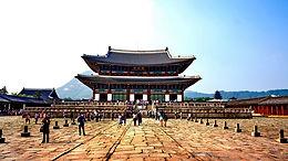 Seoul - A City of Culture