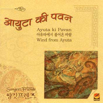 Milind's first Korean Release