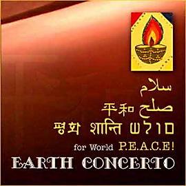 Milind-Date-Earth-Concerto.jpg