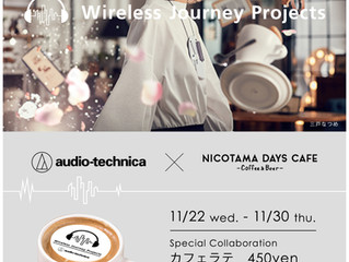 audio-technica × NICOTAMA DAYS CAFE