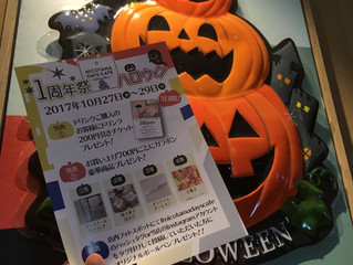 1st anniversary & Halloween special event