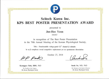 연준희 학생, 제 70회 대한생리학회 Best oral presentation award 수상