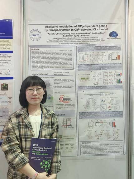 고우리·김별이 학생, 2018 KSMCB 분자세포생물학회에서 우수포스터 수상