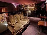Louer une salle cosy à Paris