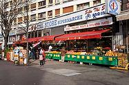 une salle à Paris dans le 13ème arrondissement (75013)