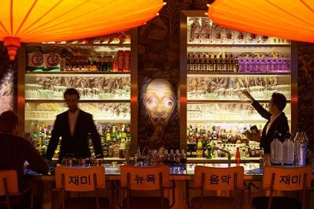 location bar lounge paris, privatiser bar lounge paris