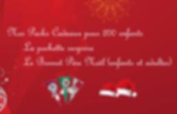 pack cadeaux de noel animation