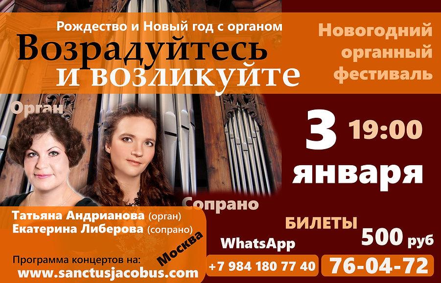 Плакат 2019 W 3.01 19.00.jpg