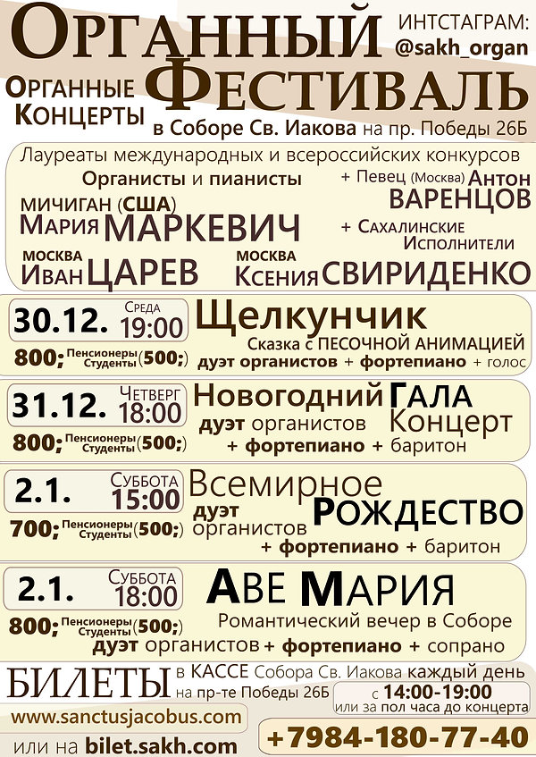 Программа - 01 2021 А4.jpg