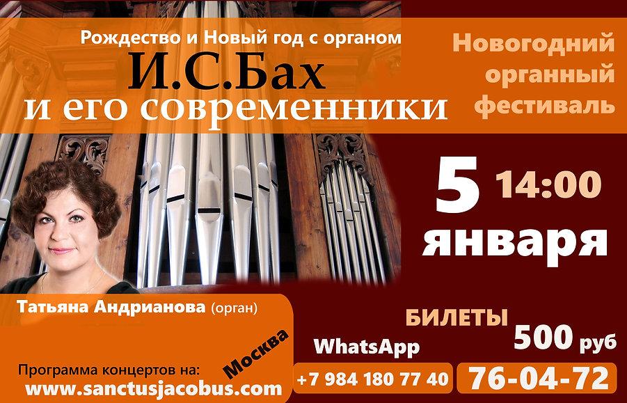 Плакат 2019 W 5.01 14.00.jpg