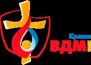 Официальный сайт ВДМ Краков 2016