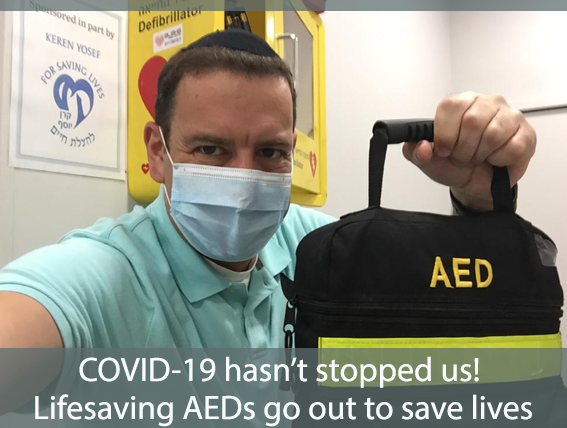 HG AED covid.png