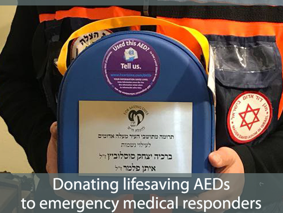 HG AED responder.png