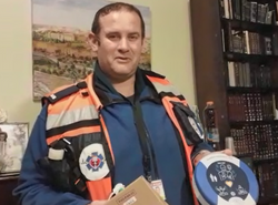 AED Yona Samber