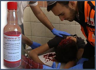 border blood bottle.png