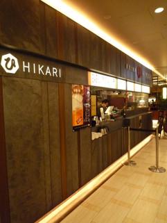 札幌市内:飲食店 2014.08 (2).