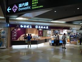 千歳市内:物販店(新千歳空港内) 2013.07.