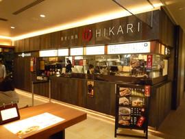 札幌市内:飲食店 2014.08 (3).