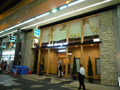 札幌市内:モニュメント 2012.09.
