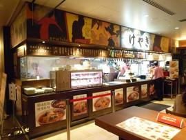 札幌市内:飲食店 2014.08 (4).
