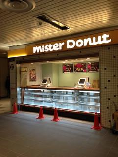 札幌市内:地下鉄コンコース飲食物販店(ファストフード) 2014.11.