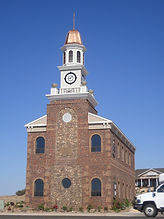 BSR Clocktower