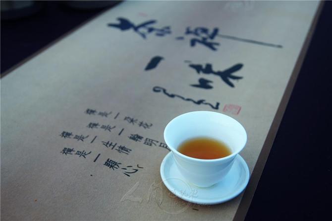 佛教與茶道 - 茶禪一味