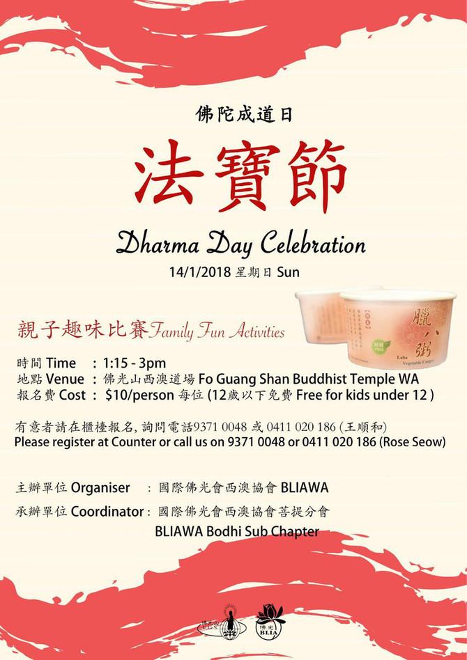 Dharma Day Celebration