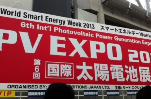 スマートエネルギーWeek 2013【第6回国際太陽電池展 PV EXPO 2013】に出展しました