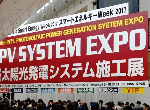 スマートエネルギーWeek 2018【第9回太陽光発電システム施工展 PV SYSTEM EXPO 2018】に出展しました