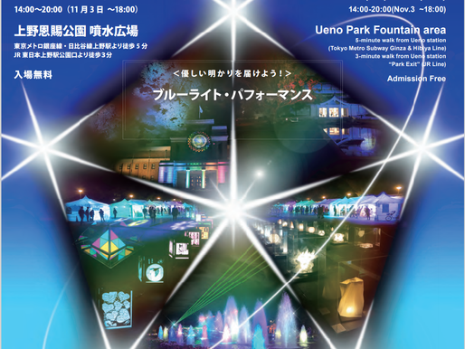 【創エネ・あかりパーク2020】ライトアップの電源・オブジェ作品の電源としてMOBI GENをご利用いただきました。